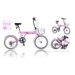 HEAVEN's(ヘブンズ) 20インチ カラフル折り畳み自転車 BGC-K206-PK カギ/カゴ/ライト付 6段変速 ピンク