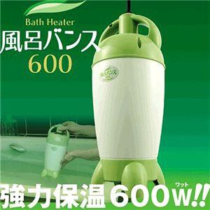 風呂バンス600 P05F06G - 拡大画像