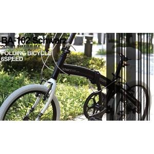 WACHSEN(ヴァクセン) 20インチアルミ 折り畳み自転車 Schwarz(シュヴァルツ) 6段変速付 BA-102 - 拡大画像