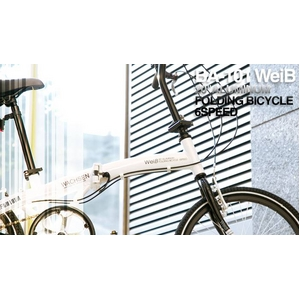 WACHSEN(ヴァクセン) 20インチアルミ 折り畳み自転車 Weiβ(ヴァイス) 6段変速付 BA-101 - 拡大画像