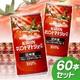 キリン トマトジュース有塩190g缶 30本入り×2 60本セット - 縮小画像1
