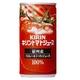 キリン トマトジュース有塩190g缶 30本入り×2 60本セット - 縮小画像2