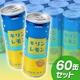 キリンレモン250g缶 30本入り×2 60本セット - 縮小画像1