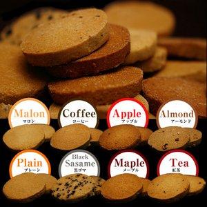 豆乳おからクッキー トリプルZERO - 拡大画像