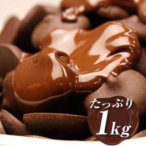 そのまんまディアチョコ ミルク1kg - 拡大画像