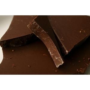 チュベ・ド・ショコラ 割れチョコ ビター 800g 【クーベルチュールチョコレート】 - 拡大画像