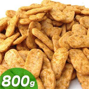 ハバネロカレーおから煎餅(せんべい) 800g - 拡大画像