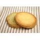 日本代表パティシエ!! 花口シェフのプレミアムクッキー♪ - 縮小画像2
