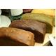 豆乳おからパウンドケーキ 4種セット (プレーン/抹茶/ビターチョコ/ミルクチョコ) - 縮小画像1