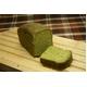 豆乳おからパウンドケーキ 4種セット (プレーン/抹茶/ビターチョコ/ミルクチョコ) - 縮小画像4