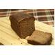 豆乳おからパウンドケーキ 4種セット (プレーン/抹茶/ビターチョコ/ミルクチョコ) - 縮小画像6