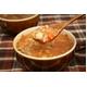 【訳あり】シェフズ・リゾット・ダイエット 3種×3袋×3箱 27食セット - 縮小画像4