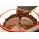割れチョコ ミルク 800g 【クーベルチュールチョコレート】 - 縮小画像4