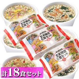 ヘルシーキューピー玄米雑炊 計18食セット(6食×3袋) - 拡大画像