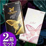 コンドーム NEWグラマラスバタフライ ドット&ホット003【2箱セット】