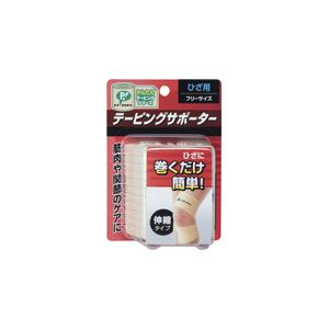テーピングサポーターひざ用 PS238 【12個セット】 - 拡大画像