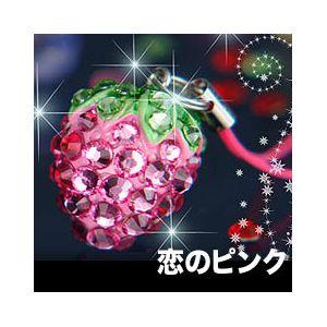 恋を呼ぶワイルドベリーストラップ 恋のピンク - 拡大画像