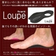 インソール Re:getA Loupe(リゲッタルーペ) メンズ (靴の中敷き) - 縮小画像1
