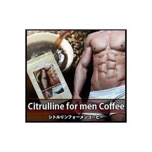 ダイエットサポートコーヒー シトルリンフォーメンコーヒー - 拡大画像
