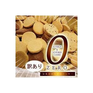 訳あり 豆乳おからゼロクッキー 1kg - 拡大画像