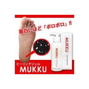 MUKKU(ムック) ピーリングジェル - 拡大画像