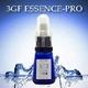 EGF美容液 サイトカイン三種配合 「お試し版3ml」増量!!「スリーGFエッセンスPro」 - 縮小画像2