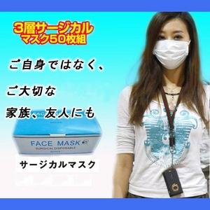 高機能3層式不織布マスク100枚(50枚×2)!人気のホワイト! - 拡大画像