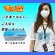 高機能3層式不織布マスク100枚(50枚×2)!人気のホワイト! - 縮小画像1