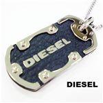 DIESEL(ディーゼル) DX0119 ドッグタグネックレス