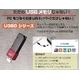 PQI USBフラッシュディスク U360 4GB 6360-004G - 縮小画像4