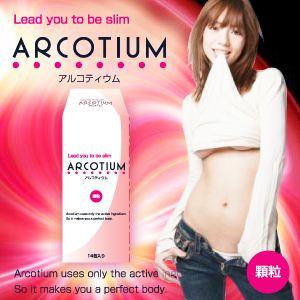 ダイエットサポートサプリ ARCOTIUM(アルコティウム) 14包 - 拡大画像
