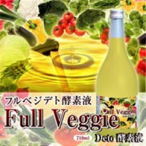 フルベジデト(Full Veggie Deto)酵素液 - 拡大画像
