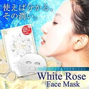 ホワイトローズ フェイスマスク(30枚入) - 拡大画像