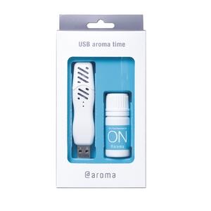 USB aroma time スターターセット「ON」(本体色ピュアホワイト オイル付) - 拡大画像