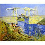 世界の名画シリーズ、プリハード複製画 ヴィンセント・ヴァン・ゴッホ作 「アルルのはね橋(アングロワ橋)」