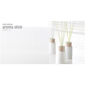 アロマディフューザー @aroma aroma stick(アロマスティック) アロマセット <ローズマリーシトラス> - 拡大画像