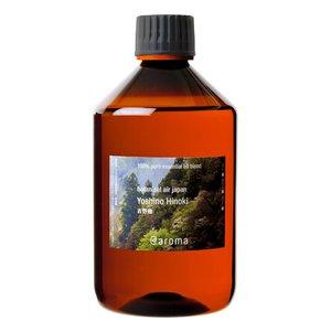 アットアロマ 100%ピュアエッセンシャルオイル botanical air japan 吉野檜 450ml - 拡大画像
