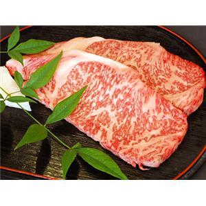 松阪牛サーロインステーキ 200g 2枚 - 拡大画像