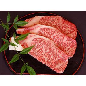 松阪牛サーロインステーキ 200g 3枚 - 拡大画像