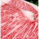 松阪牛サーロインステーキ 200g 3枚 - 縮小画像4