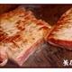 松阪牛サーロインステーキ 200g 3枚 - 縮小画像6