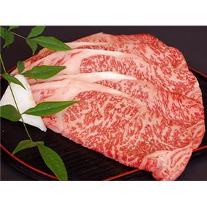 松阪牛サーロインステーキ 200g 5枚 - 拡大画像