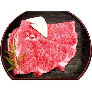 松阪牛肩ロース(ロースの芯側)すき焼き 1kg - 拡大画像