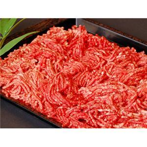 松阪牛挽き肉 500g - 拡大画像