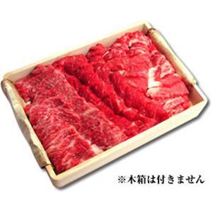 松阪牛焼肉詰め合わせ(木箱なし) 500g - 拡大画像
