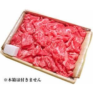 松阪牛しもふりごまギフト(木箱なし) 800g - 拡大画像