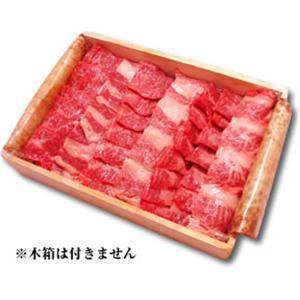 松阪牛カルビギフト(木箱なし) 850g - 拡大画像