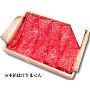 松阪牛すき焼きギフト(木箱なし) 600g - 拡大画像