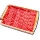 松阪牛肩ロース網焼きギフト(木箱入り) 600g - 縮小画像1