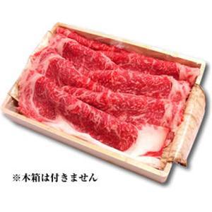 松阪牛ロース網焼きギフト(木箱なし) 750g - 拡大画像